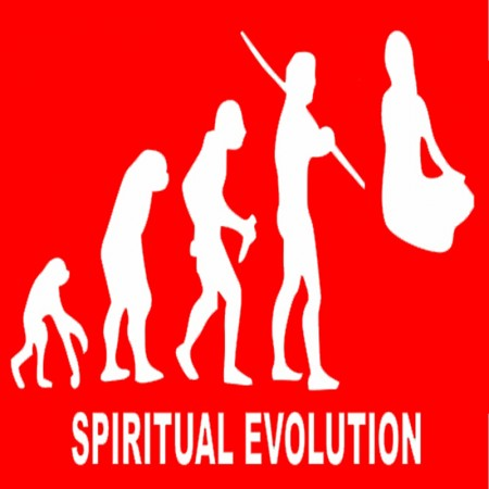 Spiritual Evolution T Shirt